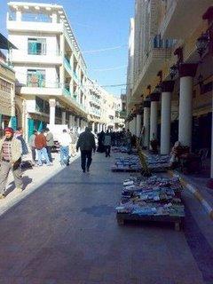 al-m-street